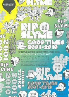 Japanese Poster: Rip Slyme, Good Times. Fujio Akatsuka. 2010