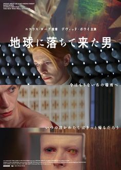 The Man Who Fell To Earth, a 1976 British SF film (dubbed in Japanese) starring David Bowie