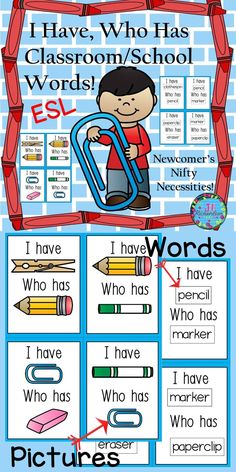 This game is a fun way to teach your new English learners school/classroom words and vocabulary. TAKE A PREVIEW PEEK! Included: 24 I Have Who Has Cards with pictures only 24 I Have Who Has Cards with words only Both sets are in color and black and white For English Language Learners, I play with the picture cards first and then play the game with the word cards.