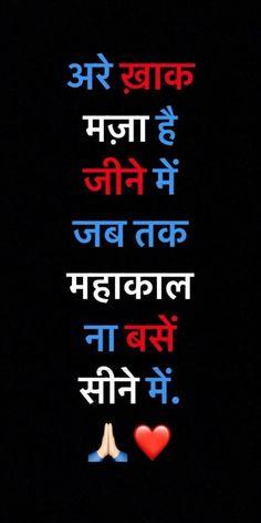 Mahadev Ringtones and Wallpapers - Free by ZEDGE™ Aghori Shiva, Rudra Shiva, Mahakal Shiva, Shiva Art, Krishna Art, Lord Shiva Hd Wallpaper, Lord Krishna Wallpapers, Mahadev Hd Wallpaper, Mahadev Quotes