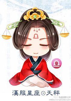 Astrologic Signs Chibi - Libra I love astrology
