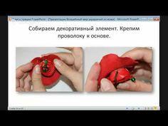 7 1 Виолетта Шварц цветы из кожи - YouTube