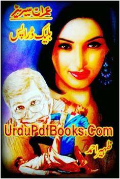 7 Best mujahid images in 2017 | Urdu novels, Novels, Free