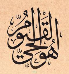 © Abdurrahman Depeler - Hüve'l Hayyu'l-Kayyûm Quran Arabic, Arabic Font, Arabic Calligraphy Art, Religious Art, My Flower, Hats For Women, Hat Storage, Storage Ideas, Almighty Allah