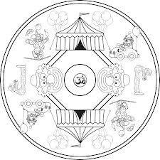 Mandala del circ
