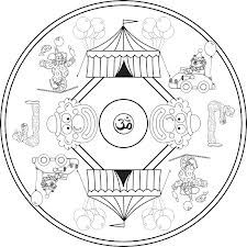 1000 images about circus kleurplaten on pinterest clowns coloring pages and circus elephants - Mandala carnaval ...