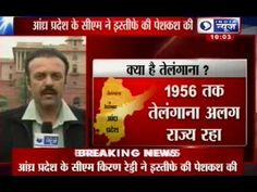 India News: Telangana statehood row hits Congress