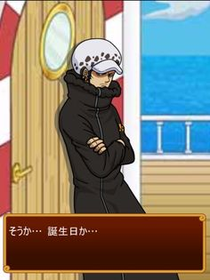 I wish there was One Piece Sim date
