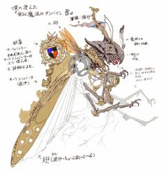 オーラバトラー Battle Robots, Monster Design, Mechanical Design, Fantasy Inspiration, Rogues, Concept Art, Sci Fi, Illustration Art, Character Design