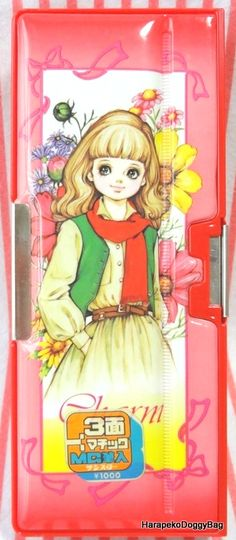 Vintage Japanese pencil case box from the 1970s. The stationery item was made by Sunstar. The kawaii girl illustration on the cover is by Yukiko Tani. Yukiko Tani was a famous shojo manga artist during the Showa Period in Japan.