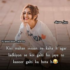Urdu Quotes, Best Quotes, Fun Quotes, Girl Attitude, Attitude Quotes, New Whatsapp Video Download, Keep Posted, Something Something, Cute Anime Character