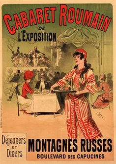 Cabaret Roumain poster by Jules Cheret 1890 France - Vintage Posters Reproductions.