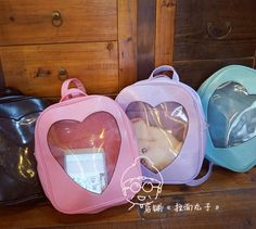 Aliexpress.com : Buy Heart shape hole transparent leather PU black pink blue purple backpack college bag harajuku small school women girly from Reliable bag drive suppliers on MAGMA STORE