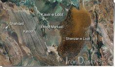 چاله مرکزی لوت  Dasht-e Loot, Iran
