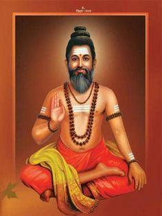 கோரக்கர்: 2013 Numerology Horoscope, Aura Reading, Power Star, Vedic Mantras, Tamil Language, Yoga, Lord Shiva, Deities, Superstar