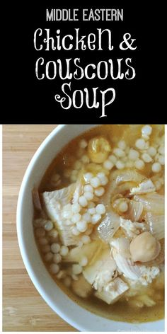 This delicious Middle Eastern Soup has a deliciously unique flavor profile of caraway and cinnamon.