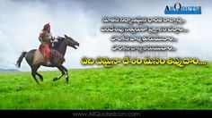 Balakrishna-Movie-Dialogues-Quotes-Images-Telugu-Movie-Dialogues-telugu-Quotes-Images-Wallpapers-Free