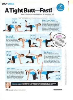 Tracy Anderson Cosmo A Tight Butt Fast! Fitness Workouts, Fitness Motivation, Fitness Tips, At Home Workouts, Butt Workouts, Workout Exercises, Workout Routines, Workout Men, Fitness Gear