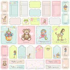 Блог Scrapberry's: Коллекции весна-2013