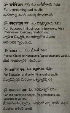 Sanskrit Quotes, Sanskrit Mantra, Vedic Mantras, Hindu Mantras, Hindu Vedas, Hindu Deities, Hinduism, Sanskrit Language, Hindu Rituals