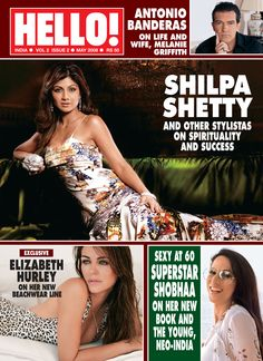 May 2008 Shilpa Shetty, New Books, Superstar, Indie, Spirituality, Random, Cover, Sexy, Life
