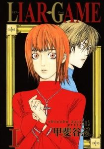 "#Manga Review - ""Liar Game"""
