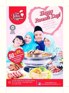 15-30 May 2015: Pak John Steamboat & BBQ Parents Day Promotion