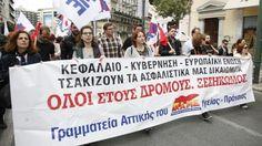 Μαζικό και με παλμό το συλλαλητήριο στο Σύνταγμα ενάντια στο αντιλαϊκό πολυνομοσχέδιο (VIDEO - ΦΩΤΟ) | 902.gr