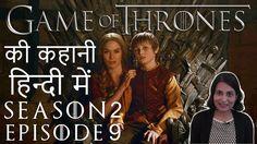 game of thrones season 7 episode 2 480p torrent