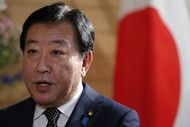 Japanese Elections on December 16th 2012