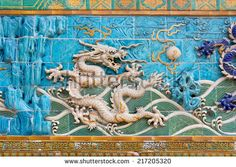 Dragon (Number 3 from left) on the Nine-Dragon-Wall in Beijing - stock photo