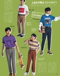 Stream of consciousness; Notebook imagery Source by montserratuh fashion idea 80s Fashion Men, Korean Fashion Men, Look Fashion, Vintage Fashion, Fashion Outfits, Aesthetic Fashion, Aesthetic Clothes, Swagg, Just In Case