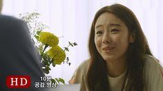 10분 (10 Minutes, 2014) 공감 영상 (Sympathy Video)