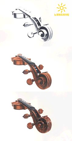 Violin Instrument, Copic, Art World, Great Artists, Digital Art, My Arts, Product Description, Drawings, Illustration