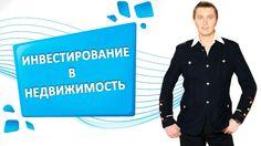 Отзыв о тренинге Стаса Рождественского