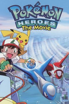 Watch->> Pokémon Heroes: Latios and Latias 2002 Full - Movie Online Pikachu, Pokemon Eevee, Cute Pokemon, Streaming Movies, Hd Movies, Movie Tv, Detective, Latios And Latias, Pokemon Movies