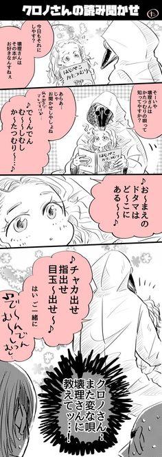 Boku no Hero Academia || Chronostasis/Hari Kurono || Eri