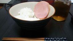 Ham and rice