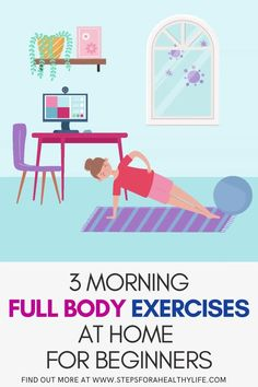 With all that's going on,it can be tough to make time to hit the gym but we have 3 great morning(10 minutes)full body fat burning at home workouts, no weights for specially create for women.Thankfully, you don't need to go to the gym to achieve fabulously toned body.Here are some of our favourite home workouts for women that will help you tone your arm muscles and lose arm fat without weights on your time.Say goodbye to flabby arms! At home workouts for women,workouts for beginners,toned…