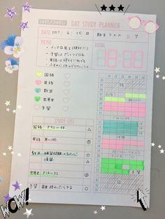 ネットプリントを1週間再開!!88640788だよ!みなさん夏ですねー!暑いですねー!というわけで、今月はHARUHARUのおためし企画!付録企画が勃発!ドドーン。 Note Memo, Study Planner, Cute Stationery, Study Inspiration, Studyblr, Study Notes, Journal Notebook, Bullet Journal Inspiration, Language Study
