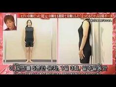 오다리교정 2가지운동으로 11자다리 만들기 - YouTube