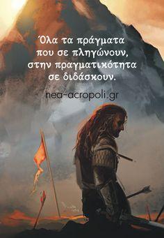 ΕΧΕΙΣ ΜΗΝΥΜΑ... ΑΠΟ ΤΟ ΣΥΜΠΑΝ!  #inspiration #wisdom #motivation #quote #life #meditation #quotes #mindfulness #greek #greece #greekquote #ελληνικα #Ελλάδα #greekquote #greekpost #instagram #logia #quotes #ellinikaquotes #wayoflife #greekposts #greece #quoteoftheday #στοιχακια #στιχακια #stixakia Way Of Life, Movie Posters, Movies, Films, Film, Movie, Movie Quotes, Film Posters, Billboard