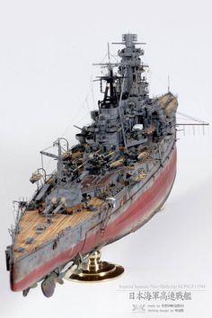 Esto es impresionante! Increíble 1/350 IJN KONGO 1944 de Hyun Soo Kim Scale Model Ships, Scale Models, Hyun Soo, Model Warships, Model Ship Kits, Imperial Japanese Navy, Navy Aircraft, Military Modelling, Military Diorama