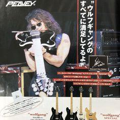 Eddie Van Halen, Musicians, Hobbies, Prints, Movie Posters, Instagram, Ideas, Art, Guitars
