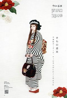 Japanese OTAKU girl wearing a KIMONO.