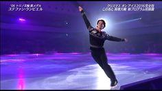 Christmas on Ice 2016 Stephane LAMBIEL Let it Snow Christmas On Ice, Let It Snow, Let It Be, Stephane Lambiel, Concert, My Love, Videos, Music, Muziek