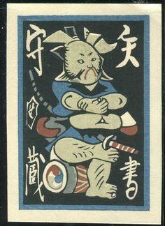 Sekino Junichiro Japanese woodblock print  EX-LIBRIS 1987