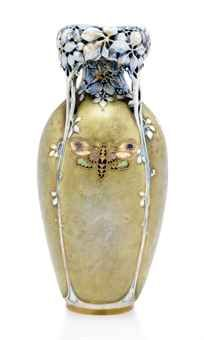 'Amphora' ~  Pierced Porcelain Vase ~ by Riessner ~ Stellmacher and Kessel    ~ 1895