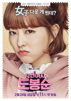 "[HanCinema's Drama Preview] ""Strong Woman Do Bong-soon"" @ HanCinema :: The Korean Movie and Drama Database"
