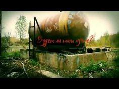 Музыкальное видео music video